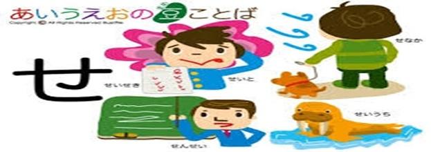 Bốn lí do khiến tiếng Nhật khó học