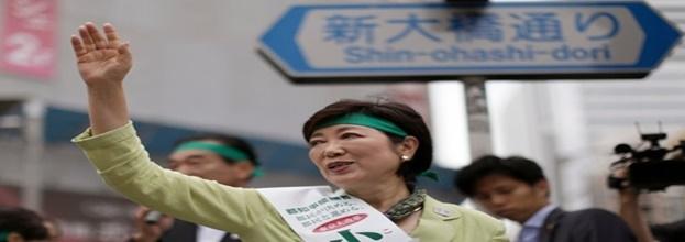 Tokyo lần đầu tiên có nữ thị trưởng